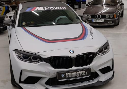 BMW M2 Competition Trackday